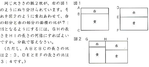 Monzu1_2