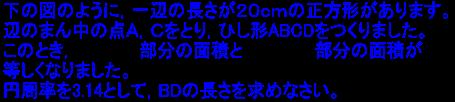 106zu2