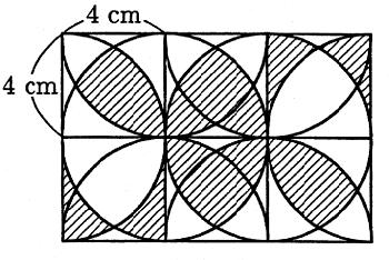 ... パズル?おもしろ算数問題 : 算数 パズル 図形 : パズル