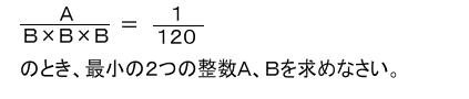Bandicam_20121120_115433218