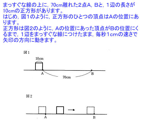 Bandicam_20130705_093524527