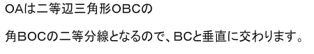 Bandicam_20140325_101301437