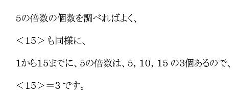 Capture_2014_07_10_13_58_23_62