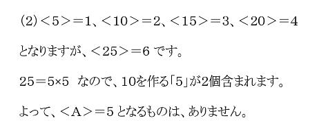 Capture_2014_07_10_13_58_46_203