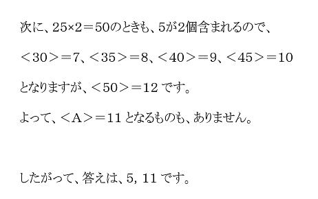 Capture_2014_07_10_13_59_08_890