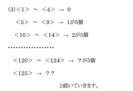Capture_2014_07_10_13_59_23_203