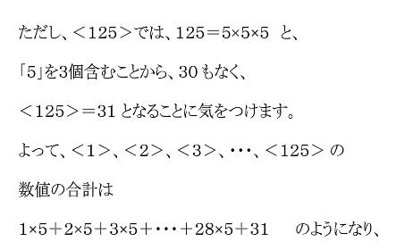 Capture_2014_07_10_13_59_56_562