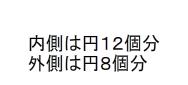 Capture_2014_07_13_13_21_58_953