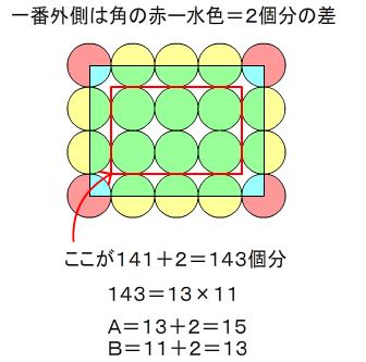 Capture_2014_07_13_13_23_00_461