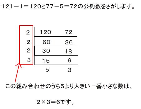 Capture_2014_07_24_10_37_13_631