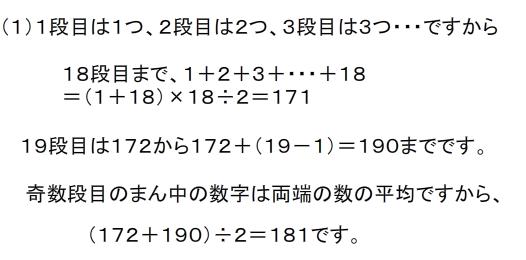 Capture_2014_07_31_12_21_56_910