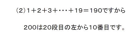 Capture_2014_07_31_12_22_38_216