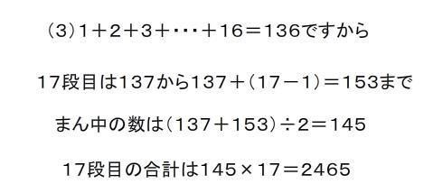 Capture_2014_07_31_12_22_51_847
