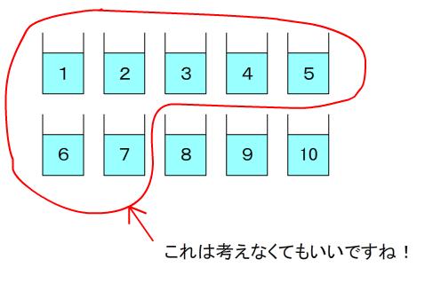 Capture_2014_08_08_10_52_39_63