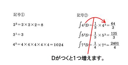 Capture_2014_08_09_10_15_45_702