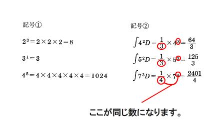 Capture_2014_08_09_10_15_55_289
