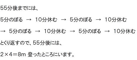 Capture_2014_08_12_07_51_47_599