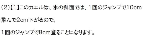 Capture_2014_08_12_07_51_59_939