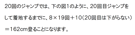 Capture_2014_08_12_07_52_20_123
