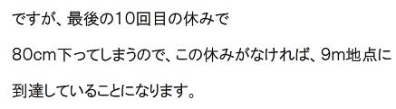Capture_2014_08_12_07_53_23_159