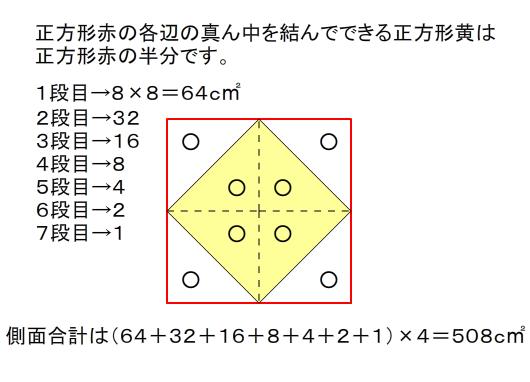 Capture_2014_08_15_07_49_27_56_2