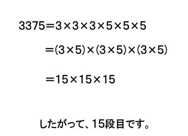 Capture_2014_08_17_07_16_15_628