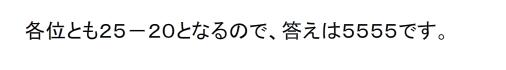 Capture_2014_08_22_08_41_37_283