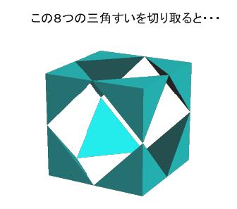 Capture_2014_08_25_09_33_12_406