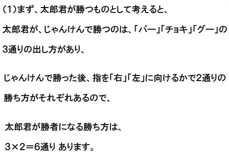 Capture_2014_08_26_10_37_58_566