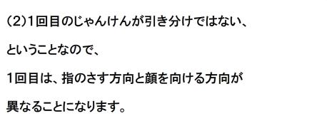 Capture_2014_08_26_10_38_21_117