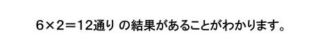 Capture_2014_08_26_10_39_01_433