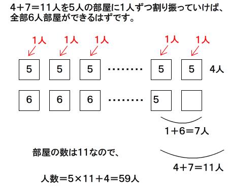 Capture_2014_08_30_12_53_42_796