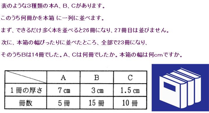 Capture_2014_09_01_11_34_44_608_3