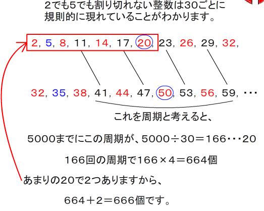 Capture_2014_09_03_10_17_29_45