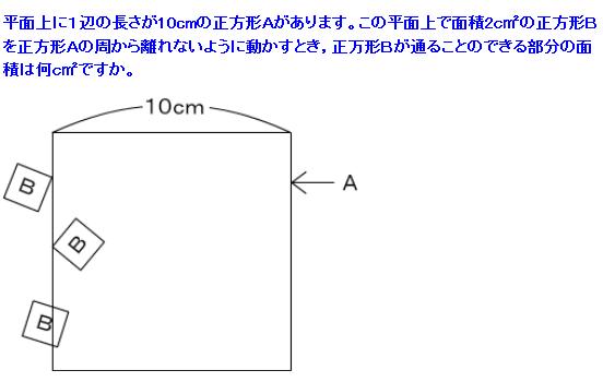 Capture_2014_09_03_10_34_56_321