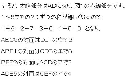 Capture_2014_09_04_08_18_19_37