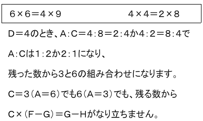 Capture_2014_09_04_09_44_00_796