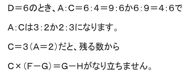 Capture_2014_09_04_09_44_42_828