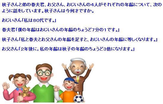 Capture_2014_09_04_12_29_59_257