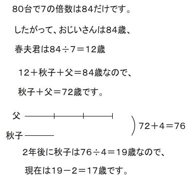 Capture_2014_09_04_12_31_03_713