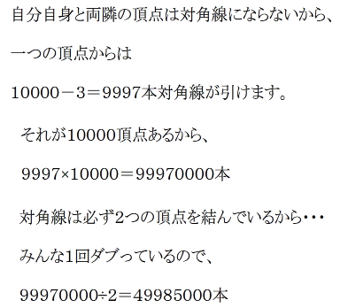 Bandicam_20140917_091058304