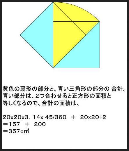 Bandicam_20141203_100144073