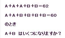 Bandicam_20160109_100002981