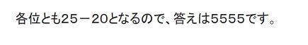 Bandicam_20160824_071106876