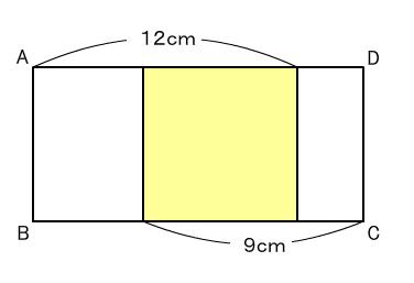 中学 中学1年 数学 図形 : まわりの長さは何cm?(第6 ...